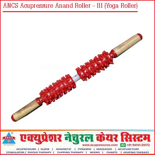 Acupressure Anand Roller - III (Yoga Roller)