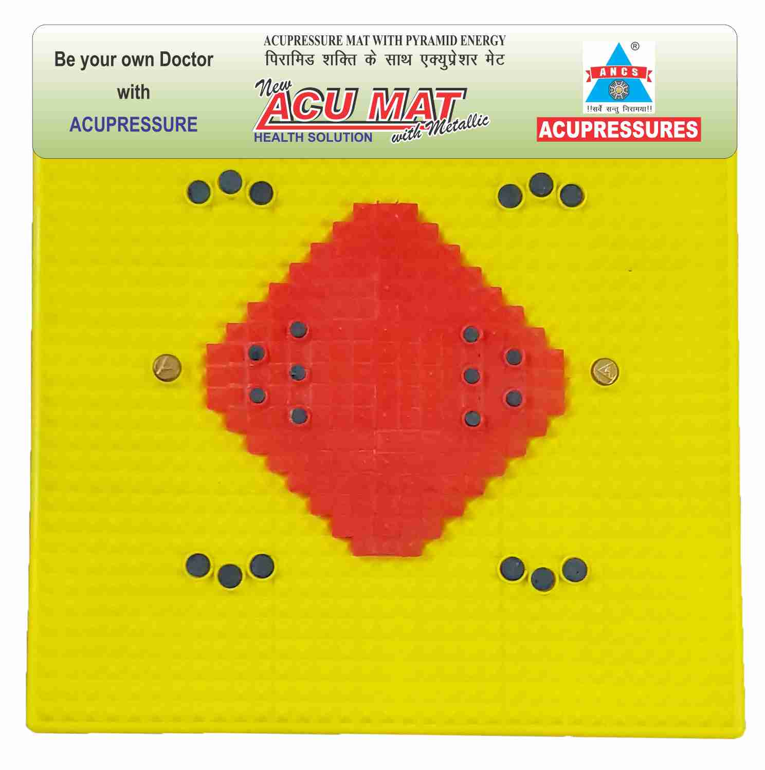 Acupressure Mat-I New (New With Copper)