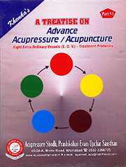 A Treatise on Advance Book Part -06