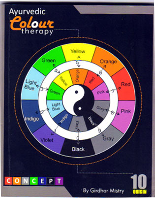 Ayurvedic Colour Therapy book